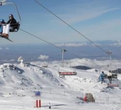 Sierra Nevada Estación de Esquí y Montaña en Sierra Nevada